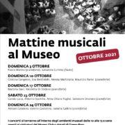 """Nuovi appuntamenti per le """"mattine musicali al museo"""" • Ottobre 2021"""